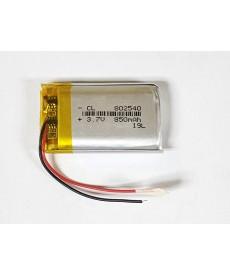 802540 - Acumulator Li-Polymer Drona - 3,7 V -850mah
